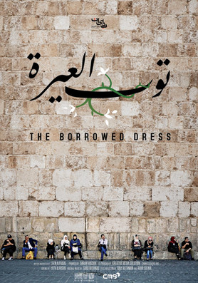 The Borrowed Dress wins Best Documentary at the Silk Road International Film Festival in Dublin