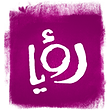 ro'ya logo