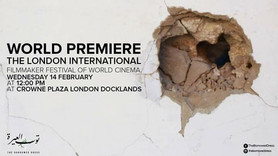 World Premiere of The Borrowed Dress Documentary by Leen Alfaisal, original soundtrack by yours trul