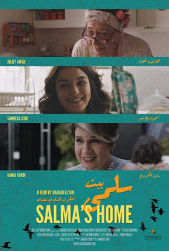 Salma's Home