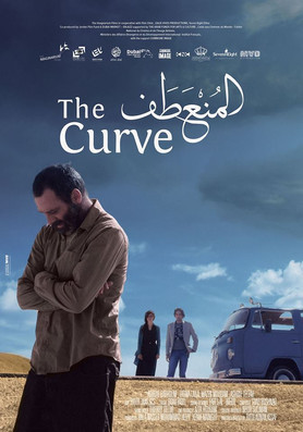 World Premiere of The Curve at DIFF