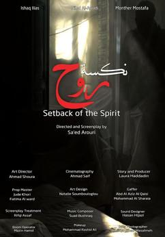 Setback of the Spirit