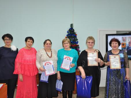 Новогодний калейдоскоп  провёл Союз женщин района в канун Нового года