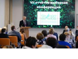 Представители Карасукского общества инвалидов приняли участие в областной конференции ВОИ