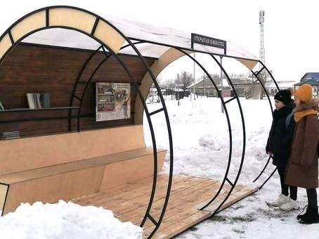 """""""Открытый портал библиотеки"""" появился в Центральном парке города Карасука"""