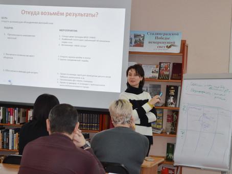 Карасукские общественники учились творить ДОБРО