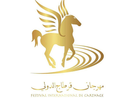 Festival de Carthage : 13 juillet au 19 août 2017