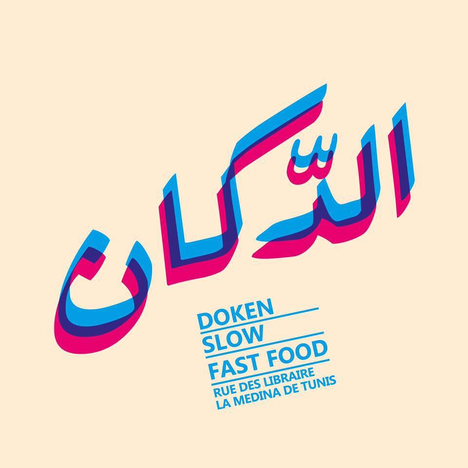 Doken Slow Fastfood Lemdina