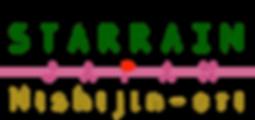 STARRAIN