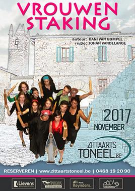 Vrouwenstaking 2017 - ZittaartsToneel