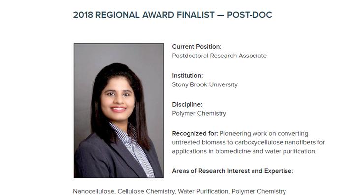 Dr.Priyanka Sharma won 2018 Blavatnik Regional Award