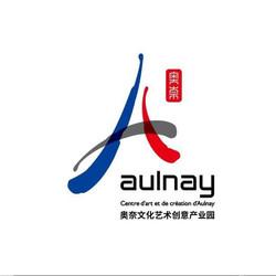 Alunay
