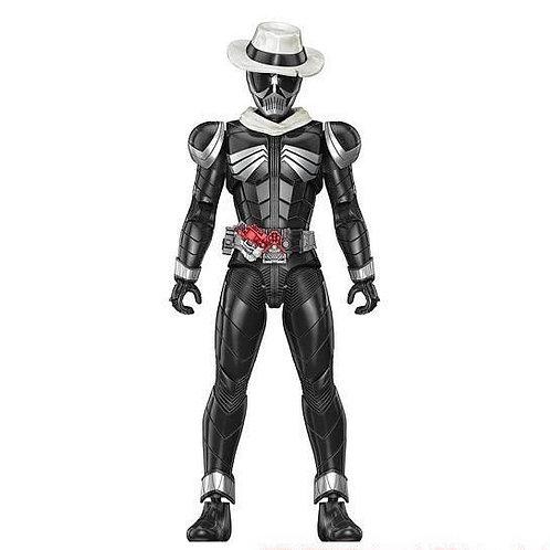 RKF Legend Rider Series Kamen Rider Skull