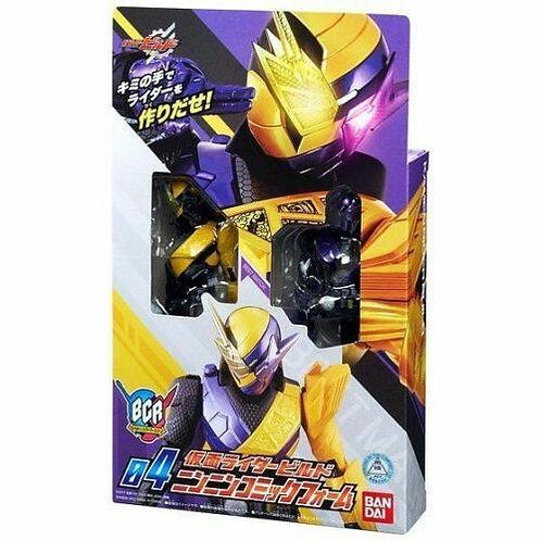 "Rider Hero 04 Kamen Rider Build Nin Nin Comic Form ""Bottle Change Kamen Rider"""