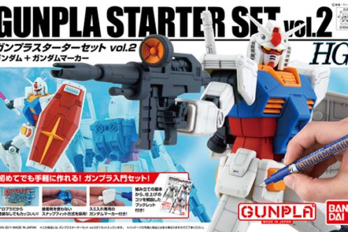 1/144 HGUC Gunpla Starter Set 2  & Gundam Marker