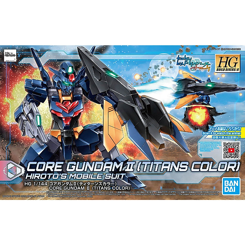 HGBD:R Core Gundam II [Titans Color]