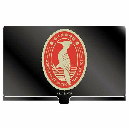 Woodpecker Detective's Office Aluminum Card Case