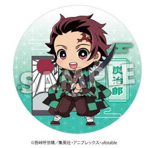 Demon Slayer: Kimetsu no Yaiba Eformed Deko!tto Coaster Vol.1 Tanjiro Kamado