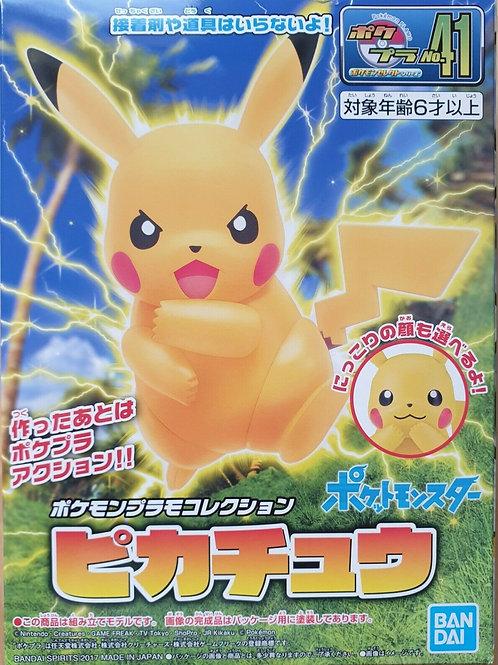 Pokemon Plamo 41 Pikachu Plastic Model Kit