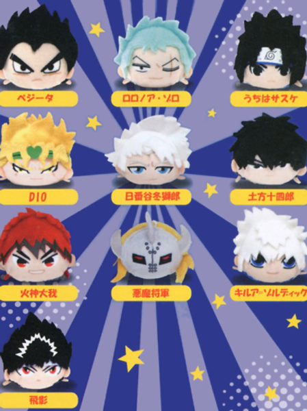 Weekly Shonen Jump 50th Anniversary Jump All Stars PoteKoro Mascot Petite Vol.2