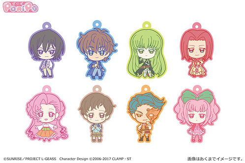 Code Geass: Lelouch of the Rebellion Ponipo Trading Rubber Strap