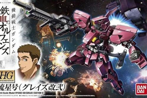 1/144 HG Gundam Ryusei-Go GRAZE CUSTOM II