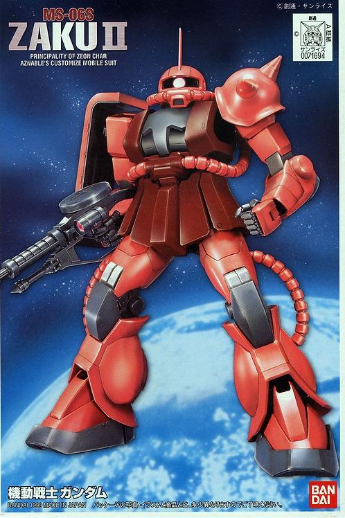 1/144 FG MS-06S Zaku II (all red plastic)
