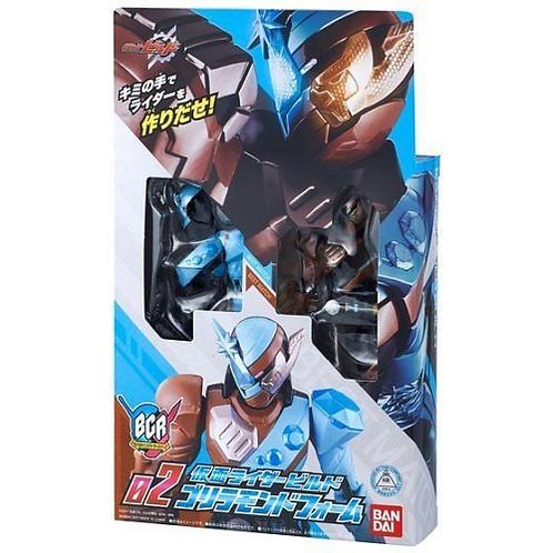 Bottle Change Rider 02 Kamen Rider Build Gorilla Mondo Form