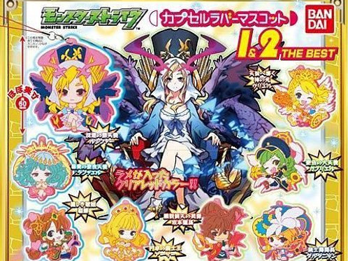 Monster Strike Capsule Rubber Mascot Vol.1 & Vol.2 The Best
