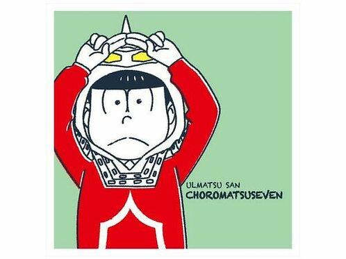 Osomatsu-san Animation Ver.: Cushion Cover Choromatsu (Ulmatsu-san)