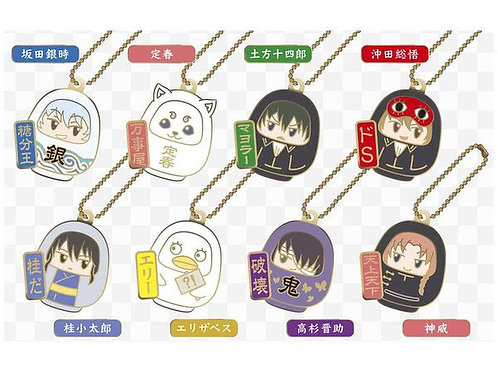 "Gintama Metal Keychain Daruma Doll Series ""sealed & randomly picked"""