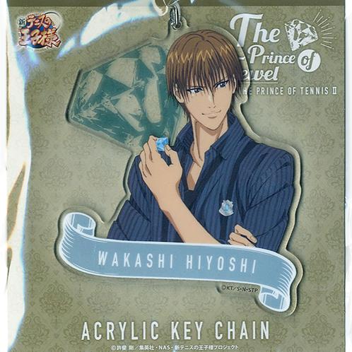 The Prince of Tennis: Acrylic Chain D Hiyoshi