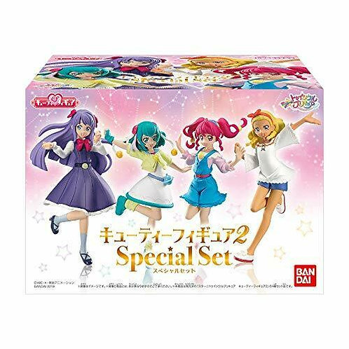 Star☆Twinkle PreCure Cutie Figure 2 Special Set (CANDY TOY)