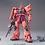 Thumbnail: 1/100 MG MS-06S CHAR'S ZAKU II Ver 2.0