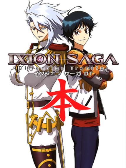 Ixion Saga Dimension Transfer Book