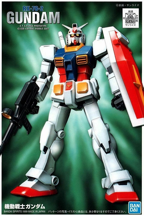 "RX-78-2 GUNDAM ""FIRST GRADE"" (all white plastic)"