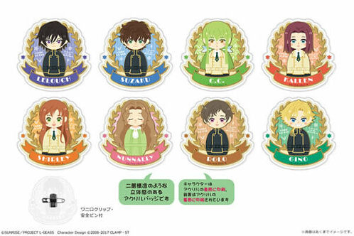 Code Geass: Lelouch of the Rebellion Puchi Doll Trading Acrylic Badge 8Pack