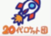 スクリーンショット 2019-03-06 16.01.06.jpg