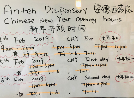 CNY OPENING TIME