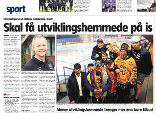 Hockeylag i Asker - Første trening 12.oktober