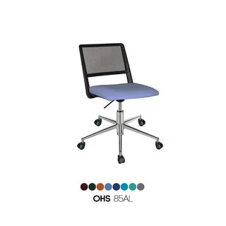 OHS-85AL