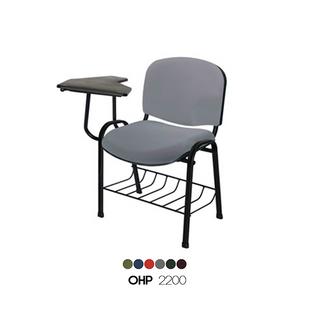 OHP-2200