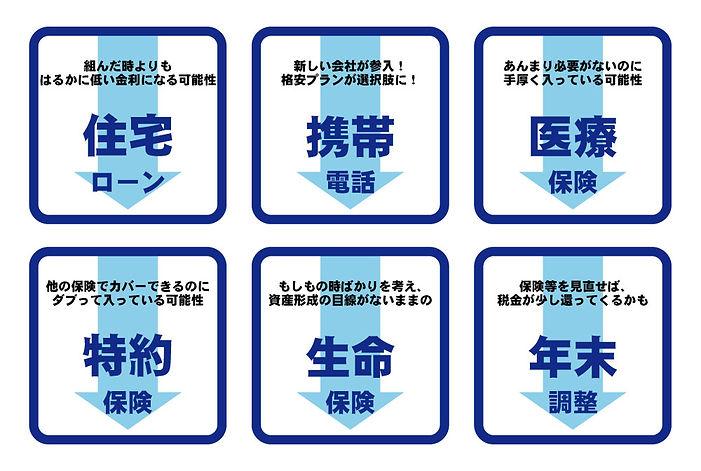 財研HP.jpg