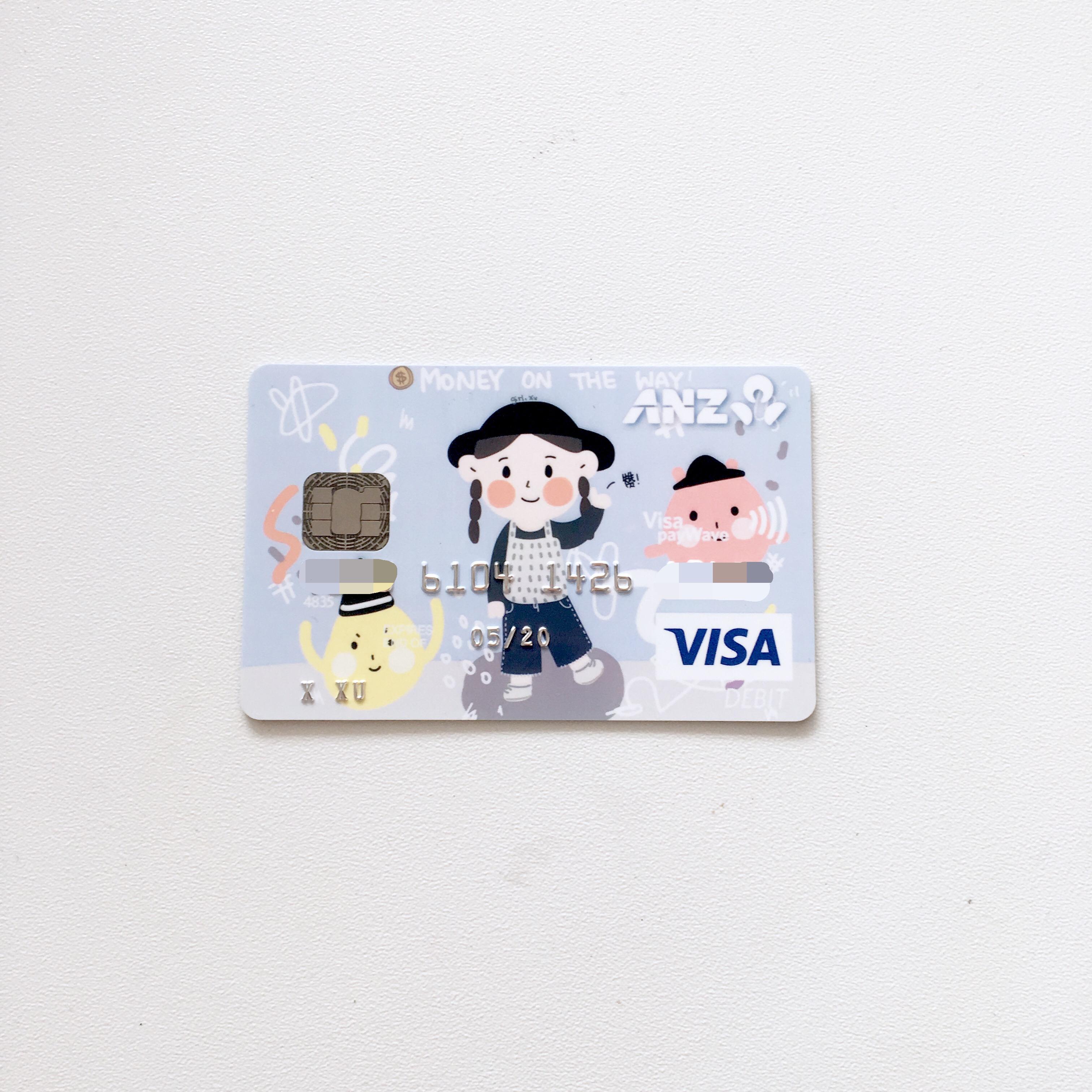 银行卡 设计