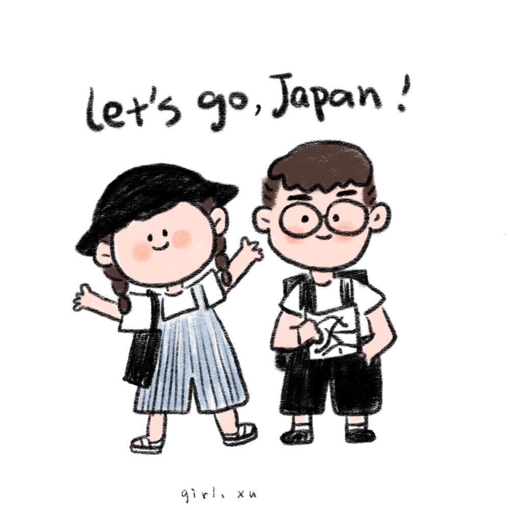 hello japan