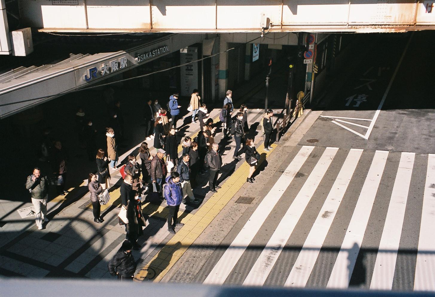 Osaka / people
