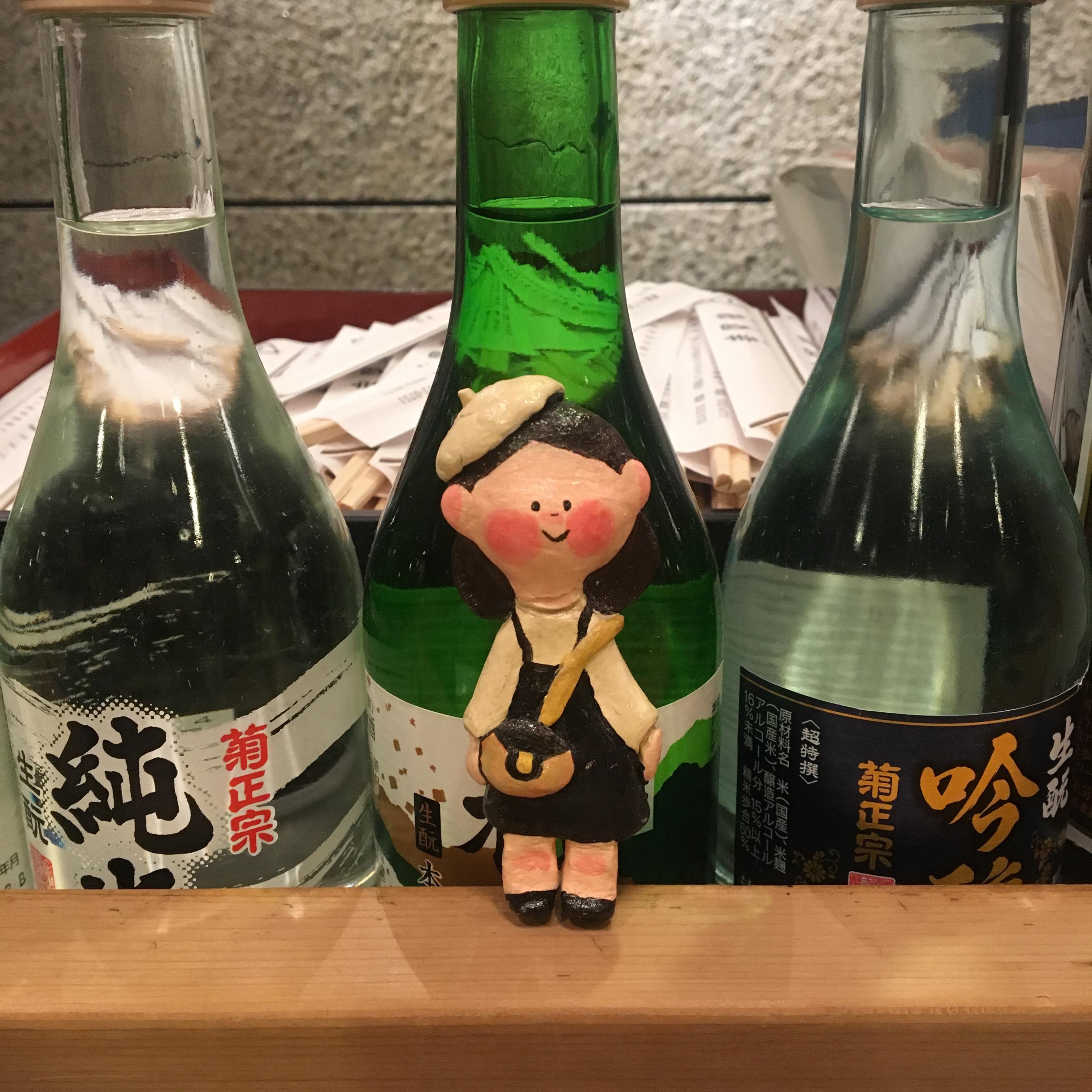 XU in Japan