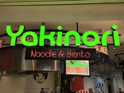 Yakinori Grand Central Powis Ltd 2