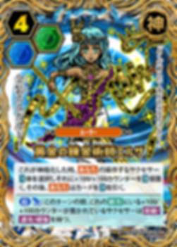 黄金の錬金術師エルザ