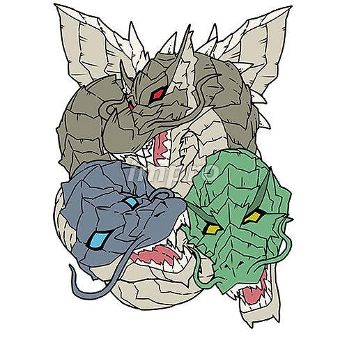 三つ首のドラゴン